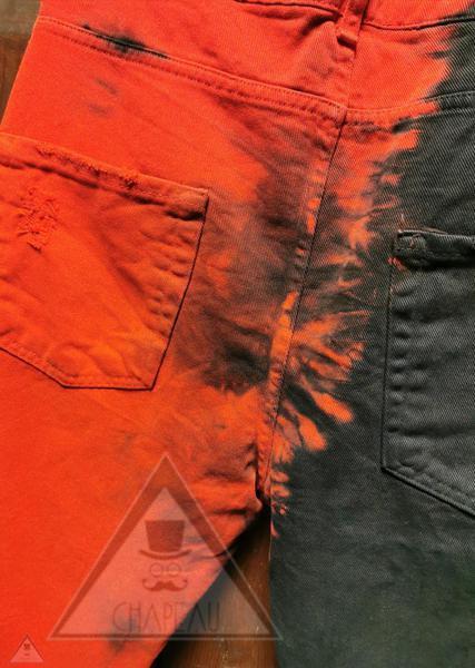 Jeans No Fake Fuoco